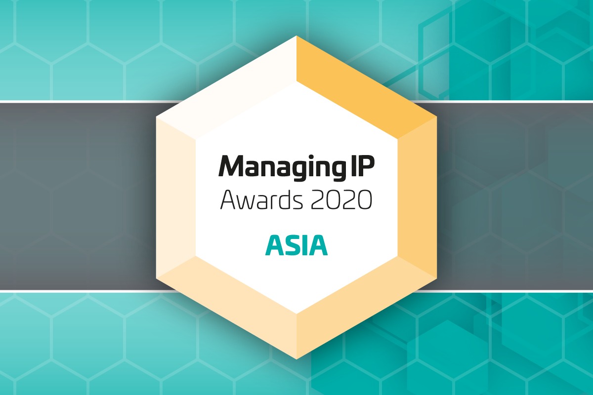 MIP Asia Awards